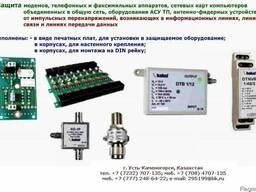 Улучшение электромагнитной обстановки, совместимости. - фото 2