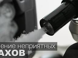 Уничтожение запахов и его источников! Клининговая компания