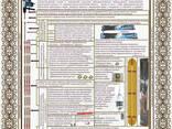 Универсальное Объемно-активное Заземление UGS, молниезащита - фото 3