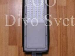 Универсальный светильник 100 Ватт, на консоль и на стену