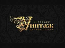 Услуги 3Д Дизайна интерьера от студии Винтаж