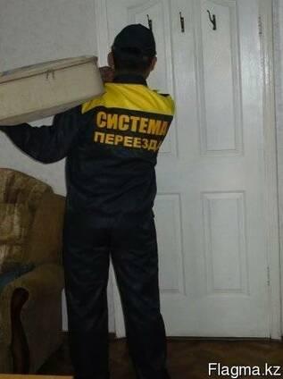 Услуги грузчиков в г. Астана