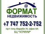 Услуги по Продаже/ Покупке/ Управлению недвижимости - фото 1
