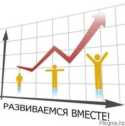 Услуги по развитию малого и среднего бизнеса