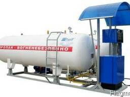 Установка газозаправочная с колонкой SHELF 100-1 LPG (5000л)