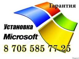 Установка и настройка программного обеспечения Windows Seven