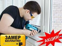 Установка ремонт всех видов окон (ПВХ пластиковые деревянные