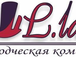 Вам нужно перевести с английского на казахский?