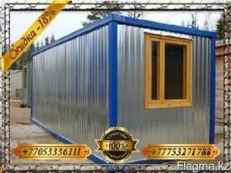 Утепленный контейнер 6058*2438* 2591