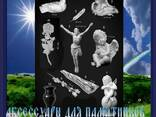 Венки, аксессуары для памятников:полумесяцы из нержавейки - фото 2