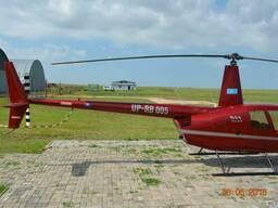 Вертолет Robinson R-44, Raven-II – 2014 года выпуска