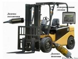Весовое оборудование для спец. автотранспорта