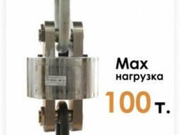 Весы крановые электронные ВСК-Н от 10тн