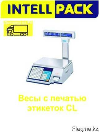 Весы с печатью CL (Intellpack, Интеллпак)