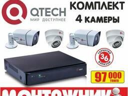 Видеонаблюдение 4 камеры, установка бесплатно, гарантия 3 го