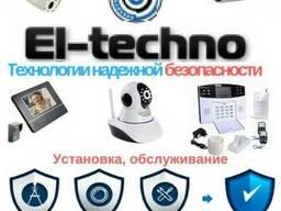 Видеонаблюдения, системы безопасности, продажа, установка.