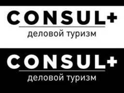 Визовая поддержка, консульская легализация, апостиль