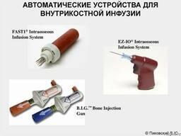 Внутрикостная инфузионная система