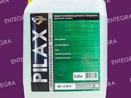 Водоотталкивающий воск-концентрат Pilax