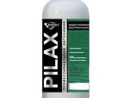 Воск-концентрат Entegra Pilax 1кг