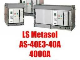 Воздушный автоматический выкатной выключатель LS 4000А