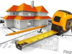 Все виды строительно-ремонтных работ Услуги всех мастеров.