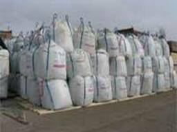 Высокосульфатный цемент СС ПЦ 400 Д0 в биг-бэгах по 1 тонне - фото 1
