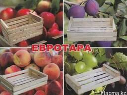 Ящика для яблок большие и маленькие 120-100-120 оптом
