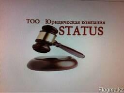 Юридические услуги, проблемы с кредитом.