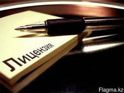 Юридическое сопровождение компаний