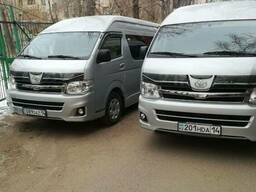 Заказ микроавтобусов Павлодар