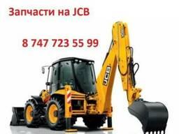 Запчасти на JCB 3CX, 4CX