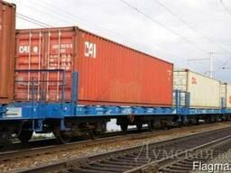 Железнодорожные экспедиторские услуги