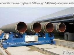 Железобетонные трубы от 500мм до 1400мм