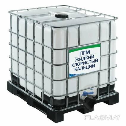 Жидкий противогололедный реагент ХК (1000 л. )