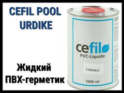 Жидкий ПВХ герметик - уплотнитель швов Cefil Transparense