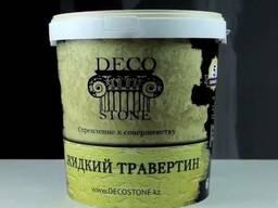 Жидкий травертин Decostone