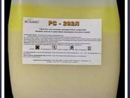 Жидкость РС-292Л удаления лакокрасочных покрытий и нагаров