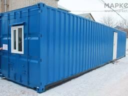Жилой контейнер по очень низким Ценам!!