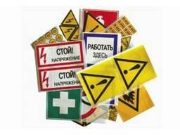 Знаки электробезопасности с правилами