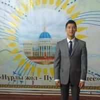 Кабдулов Арай Муратович
