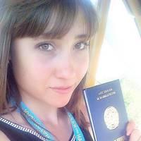 Цымбал Ксения Михайловна
