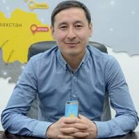 Нурмуханов Арман