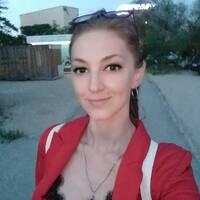 Гилязетдинова Алиса Анатольевна