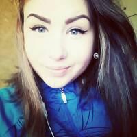 Кириленко Арина Андреевна