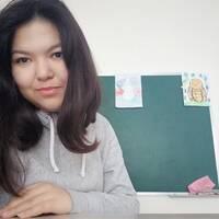 Нурусова Адель Алимжановна