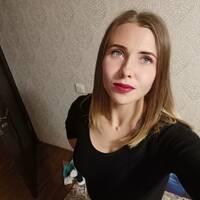 Stepanuuga Veronika Leonidovna