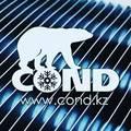 Cond, ТОО