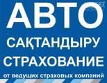 Евразия, АО