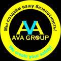 АВА групп, ТОО